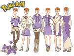 Pokemon fashion: Rattata by Willemijn1991