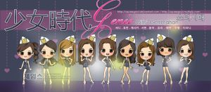 SNSD Genie japanese version by squeegool