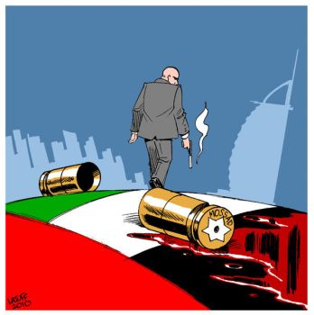 Mossad agents now wanted by Latuff2