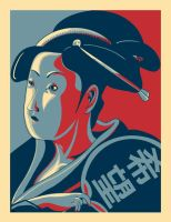 Ukiyo-e Hope Poster by wowhappyfish