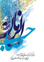 imam mahdi 3 by ISLAMIC-SHIA-artists