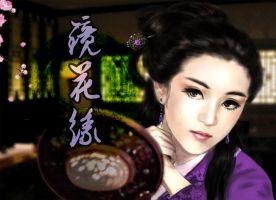 Chinese beauty and mirror by happylife999