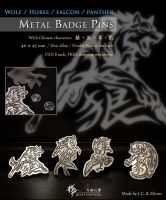 Wolf metal badge pin by J-C