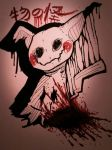 Mimikkyu the Lonely Spirit by Pirate-Envy