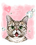 Lil Luv for Lil Bub by Seer-Cat