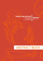 Abstract book by Petulos