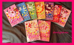 Tokyo Mew Mew Manga Compleate by darlychan