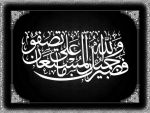 Allah alone is sufficient 3 by calligrafer