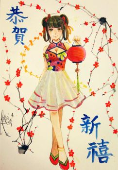 Happy Chinese New Year by Sai1026