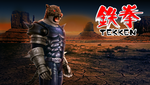 TEKKEN 1 - Armor King by Hyde209