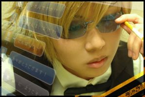 Durarara - Shizuo by christie-cosplay