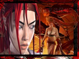 heavenly sword tributed by 3io