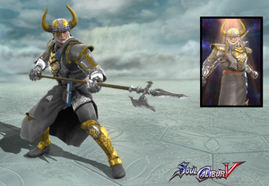 SCV Odin Allfather
