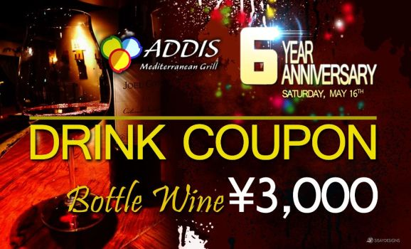 Drink Coupon-design by SisayDesigns