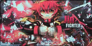 Grand Chase Jin Signature by iDeaThCroSs
