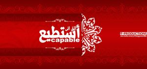i am capable by docyehya