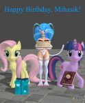 Happy Birthday, Mihasik! by Nights88