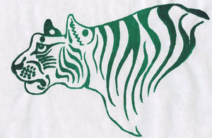 Silk Screen Tiger by Leonca