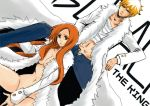 ichihime the king by ichihimepr