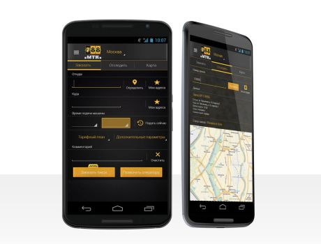 Taxi android app design by DenisYakovlev