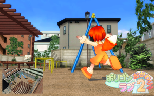 PL2- Neighborhood Park Stage -DL by MMDFakewings18