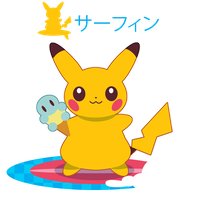 Surfing Pikachu for FB friend ::GIFT:: by Itachi-Roxas