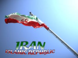 IRAN-Islamic Republic 2 by P-74