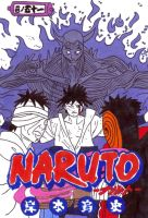 naruto manga cover fifty one by frecklesmile