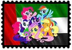 Request- UAE Postage Stamp by snakeman1992