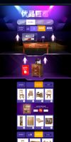 Cool electric tmall front page design by lidingling