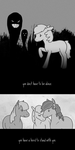Herd of Support by tinylaughs