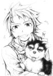 Natsu and the Dog by XiaFei