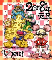 2008 New Year's KND in Mouse by Re3andScotty