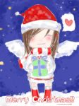 Merry Christmas '05 by Contemplations