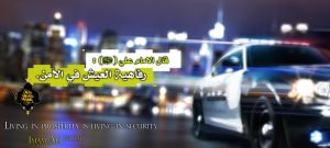 Imam Ali sayings -1 by 70hassan07