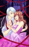 Maiden and the Demon King by tooaya