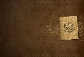 New islamic design by shamim0301037
