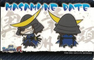 SD Masamune Card by mollymous