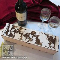 Wooden wine box Vines by v-vasilinka