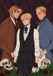 S Brothers by Noiry