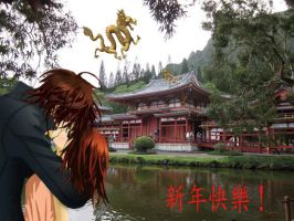 CNY Contest submission 1 by KanamexYuuki-fan