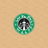 Irken Starbucks Logo by twistyorange
