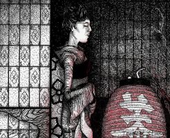 Red Lantern: First Wife by TempestErika