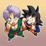 DBZ: Little Taunters by Risachantag