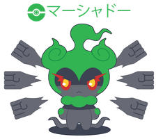 Shadow Punch Marshadow