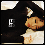 Ga In - Truth Or Dare by J-Beom
