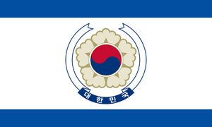 Flag of a United Korea by CyberPhoenix001