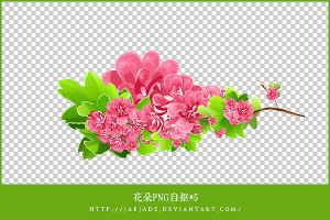 flower png by JaeJade
