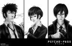 Psycho-Pass by auriond