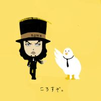 ROB LUCCI. by Sephirona